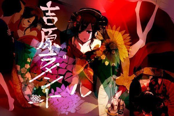 Musiques Vocaloid
